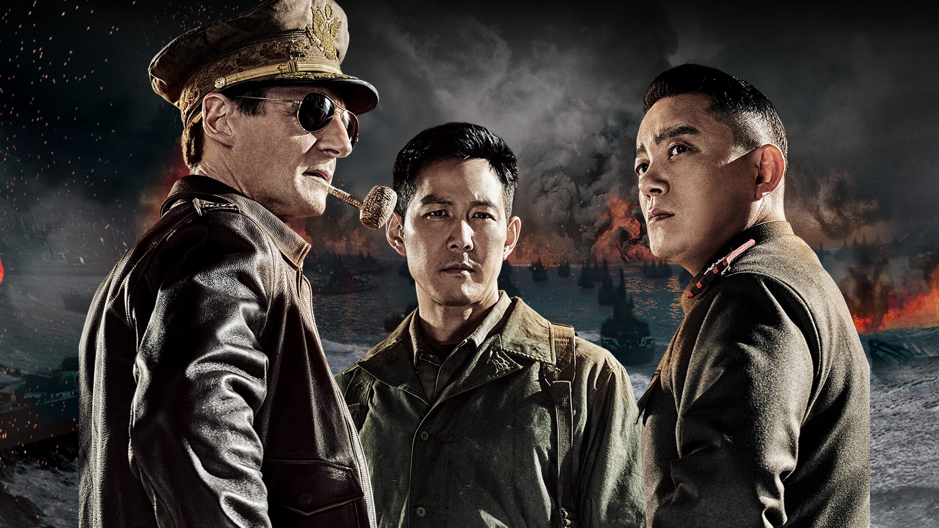 Operation Chromite e lo sbarco in Corea
